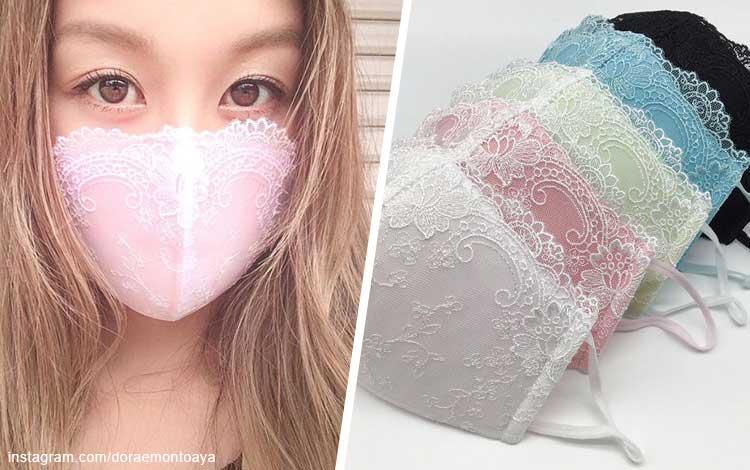 Dulu Diolok, Kini Masker Bra Menjadi Kenyataan Dan Diproduksi