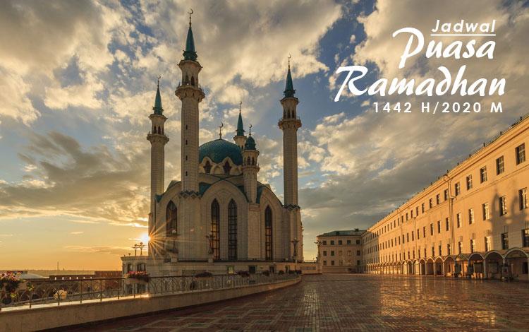 Puasa Ramadhan 1441 H/2020 M