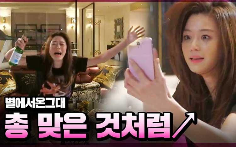 Adegan Drama Korea Paling Lucu